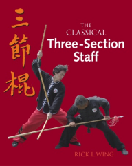 Threesectionstaff